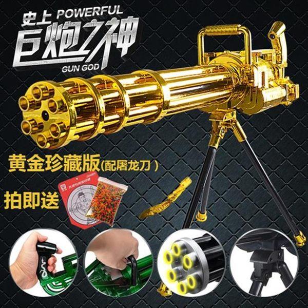 塔克玩具百貨:免運電動連發水彈槍(全配)加特林水晶彈軟彈槍玩具自動槍狙擊槍巴雷特【塔克】