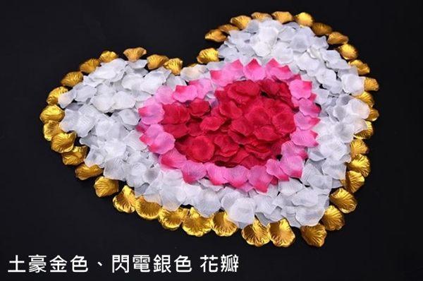 金 銀 花瓣排字 玫瑰花 玫瑰花瓣 仿真玫瑰花 人造花瓣 假花瓣 婚禮小物 婚禮佈置【塔克】
