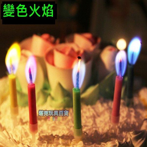 塔克玩具百貨:蠟燭蛋糕蠟燭五色蠟燭火焰蠟燭糖果蠟燭求婚告白情人節彩虹蠟燭蠟燭蛋糕【塔克】
