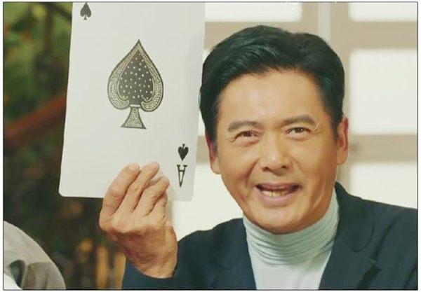 <br/><br/>  耍大牌 九倍大撲克牌 A4大撲克牌 撲克牌 桌遊 德州撲克 尾牙梭哈 紙牌遊戲 魔術【塔克】<br/><br/>