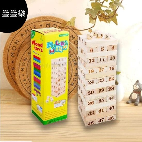 積木 抽抽樂 疊疊樂 層層疊 木製玩具 48片 數字層層疊 疊疊高 抽積木【塔克】