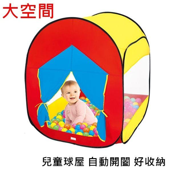 塔克玩具百貨:大空間球屋海洋球屋遊戲間帳篷小帳篷蚊帳玩具間(可另加購彩球)盒裝出貨【塔克】