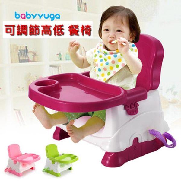 兒童 可調節式 餐椅 寶貝時代 可攜帶 可調整 可摺疊 增高輔助餐椅 外出餐椅 兒童餐椅【塔克】