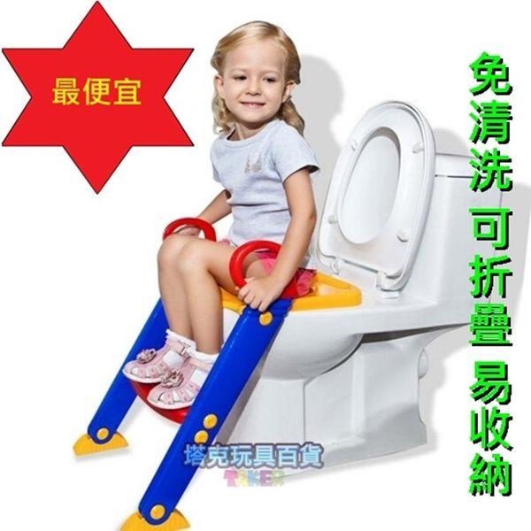 馬桶樓梯 幼兒專用 馬桶梯 兒童馬桶訓練器 樓梯 馬桶座便器 馬桶座椅 上下樓梯【塔克】