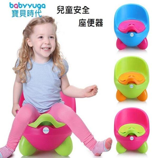 寶貝時代 BabyYuga 兒童馬桶 便盆 二合一 QQ座便器 坐便器 兒童學習馬桶 寶寶馬桶 便盆【塔克】