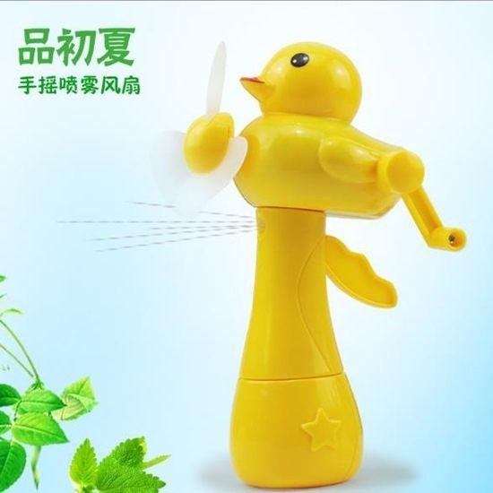 迷你 黃鴨手搖扇 手搖噴霧風扇 噴水手搖風扇 噴霧 風扇 玩具 小涼扇 禮贈品【塔克】