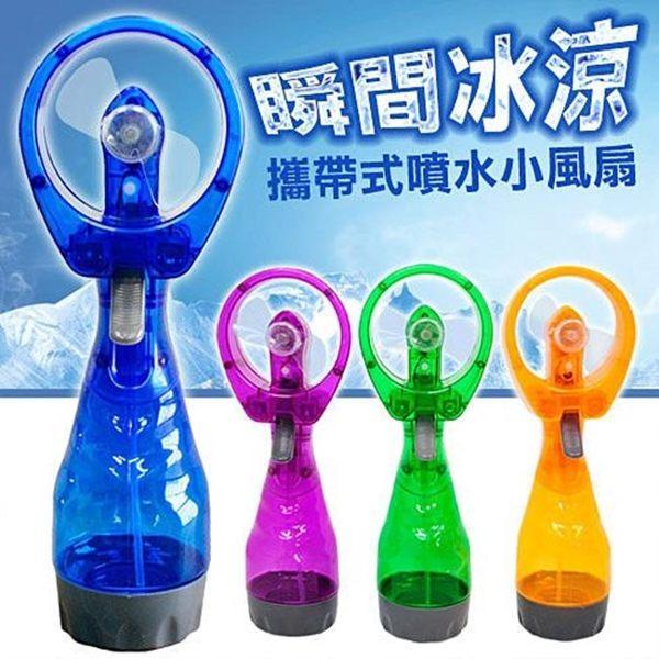 ~塔克~韓國 保濕 女性 水霧 噴霧 風扇 隨身風扇 噴水風扇 手持式水冷扇 水霧風扇