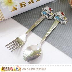 兒童叉匙餐具組 Hello kitty授權正版無毒304不鏽鋼 魔法Baby~a70152