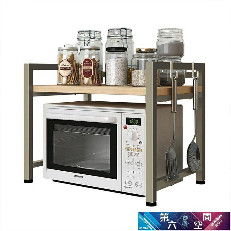 廚房置物架 廚房家用桌面2層電器微波爐架子臺面烤箱收納架雙層 MKS快速出貨