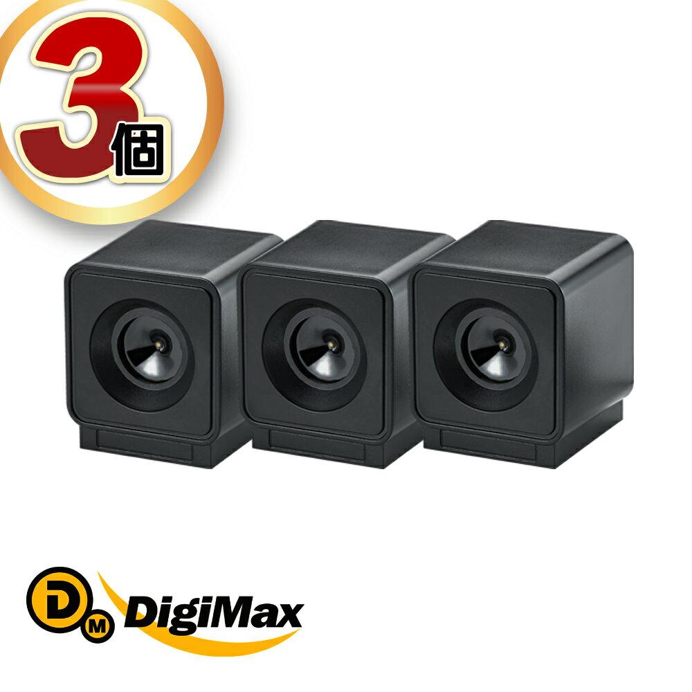<br/><br/>  DigiMax【UP-166】專業級產業用驅鳥鼠擊退器-專用揚聲器三入組<br/><br/>