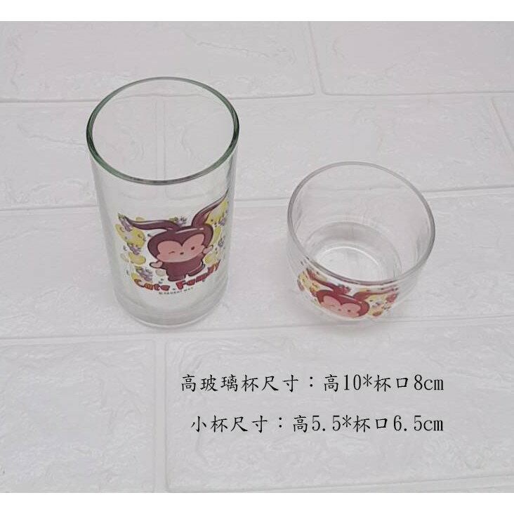 玻璃杯2+陶瓷杯2(共4件商品) 水杯  杯子 茶杯 咖啡杯