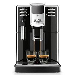 GAGGIA ANIMA 全自動義式濃縮咖啡機HG7272多段式自動磨豆 公司貨1年保固