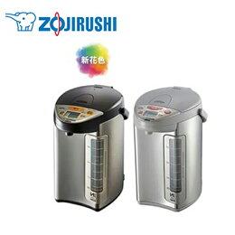 ZOJIRUSHI 公升 Super 真空保溫熱水瓶 DSF40 免運費