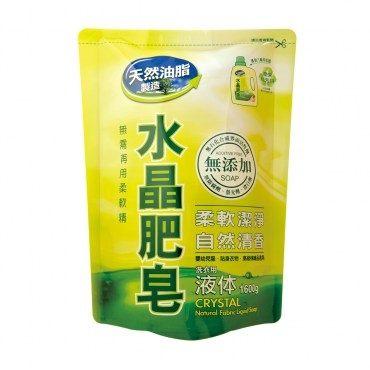 里仁 南僑 水晶肥皂液體補充包 1600g*2包