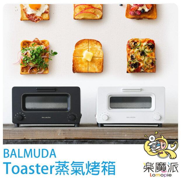 日本代購 BALMUDA 百慕達 The Toaster K01A 蒸氣 烤麵包機 吐司機 烤箱 簡約設計 日本烤吐司神器