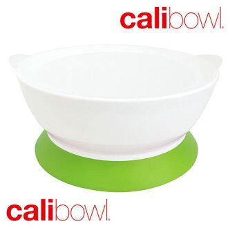 美國 CaliBowl 專利防漏防滑幼兒學習吸盤碗 單入附蓋 12oz 綠色 *夏日微風*