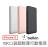 Belkin Pocket Power 10K 行動電源 0