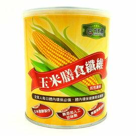 好飲養Hold in Young玉米膳食纖維粉(抗性澱粉) 300g/罐 甜馨營養中心