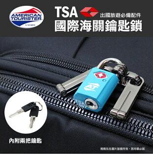 《熊熊先生》新秀麗AmericanTourister美國旅行者國際通用TSA海關鑰匙鎖外接式鎖頭行李箱拉桿箱登機箱旅行箱出國旅遊必備Z19*01039