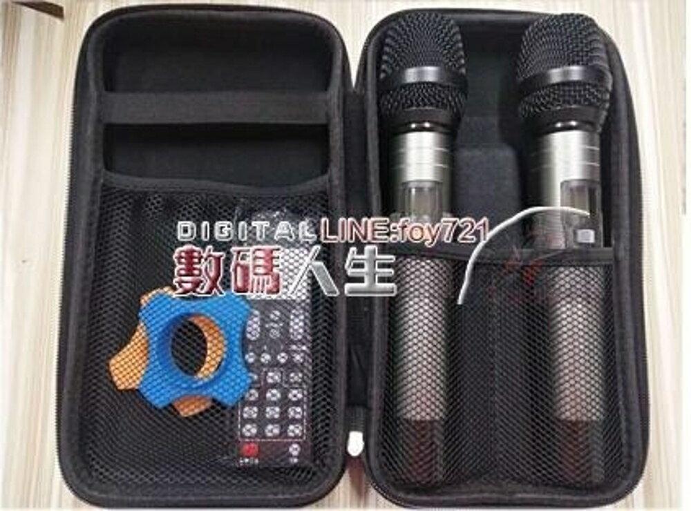 配件收納包 通用熱銷款雙無線麥克風話筒收納包數碼配件包多功能麥克風收納盒 數碼人生