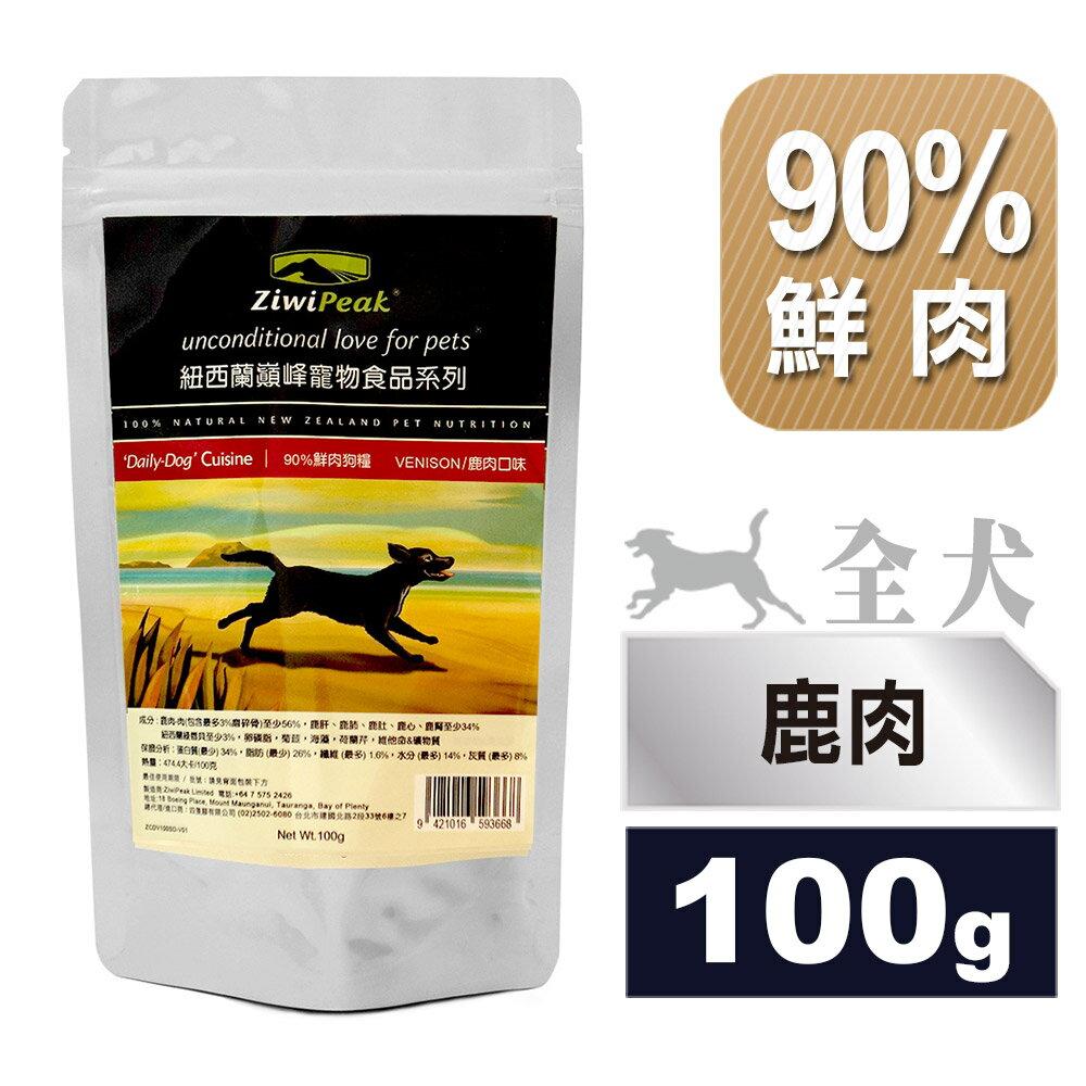 ZiwiPeak巔峰 90%鮮肉狗糧 鹿肉-100g