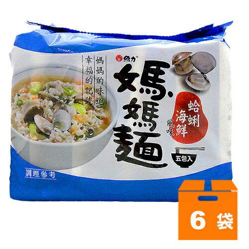 維力 媽媽麵 蛤利海鮮風味 80g (5入)x6袋/箱