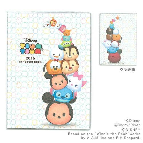 【真愛日本】15091500023 A6 TsumTsum白 2016年曆 日誌 手帳 行事曆 文具用品 茲姆