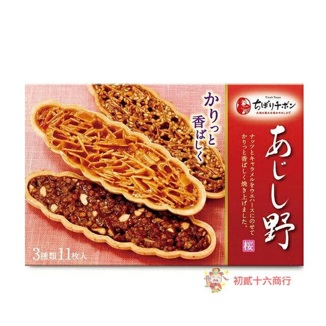 【0216零食會社】日本夢野-船型三味餅(11入)150g