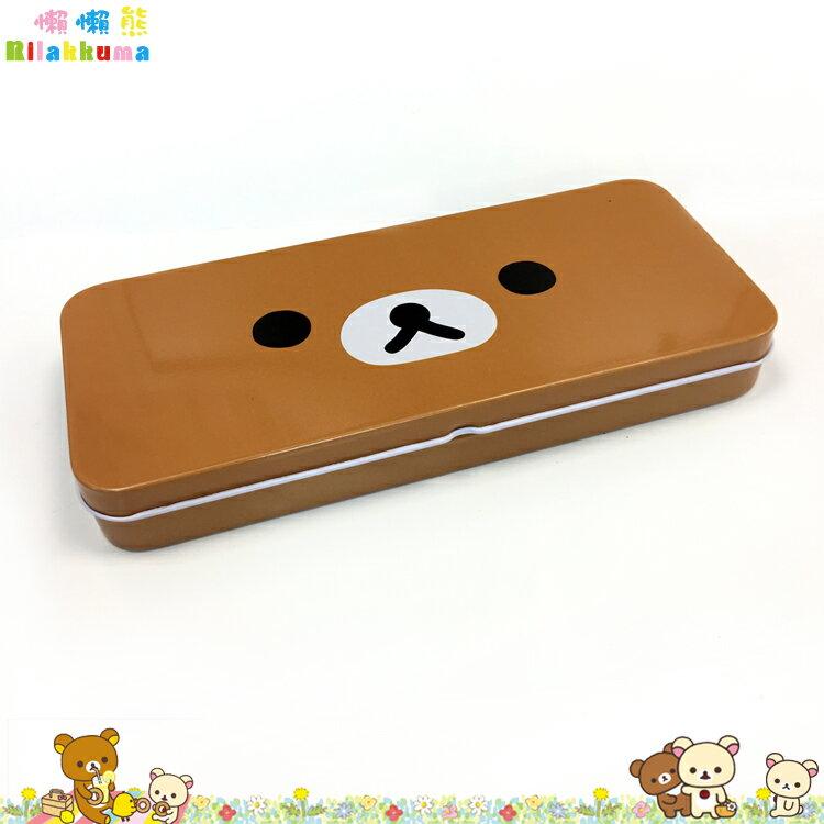 大田倉 日本進口正版 懶懶熊 拉拉熊 輕鬆小熊 大臉款 鉛筆盒 收納盒 鐵筆盒 扁鐵盒 文具用品 029123