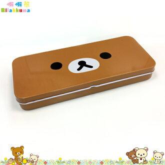 懶懶熊 拉拉熊 輕鬆小熊 大臉款 鉛筆盒 收納盒 鐵筆盒 扁鐵盒 文具用品 日本進口正版 029123