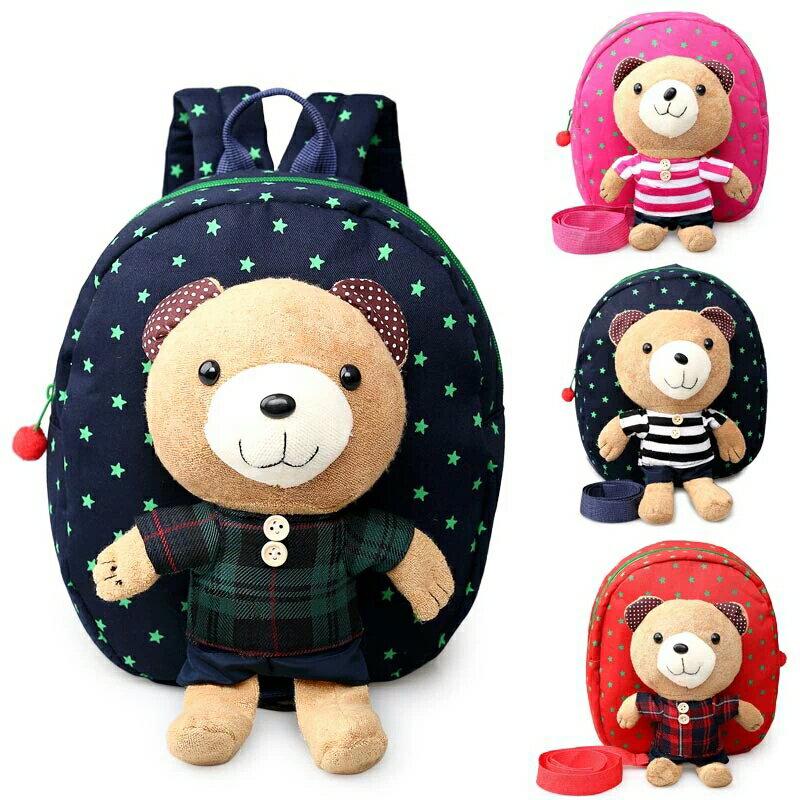 全新韓版卡通兒童背包1~3歲小童寶寶双肩防走失背包 Winghouse同款小熊防走失包雙肩背熊熊玩偶