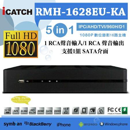 RMH-1628EU-KA2(3)1080PAHD16路主機五合一支援4M.AHD.TVI.960H.D1.IPC(限時優惠)