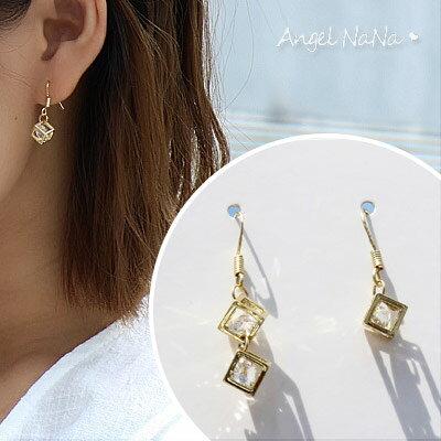 耳環《可改耳夾式》《可改S925銀針》閃亮鋯石立體方塊不對稱耳勾【RA0097】