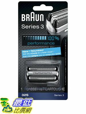 [預購隔月8日寄出] Braun 德國百靈 32S 複合式刀頭刀網匣(銀) Series 3 Shaver Cassette Silver T14
