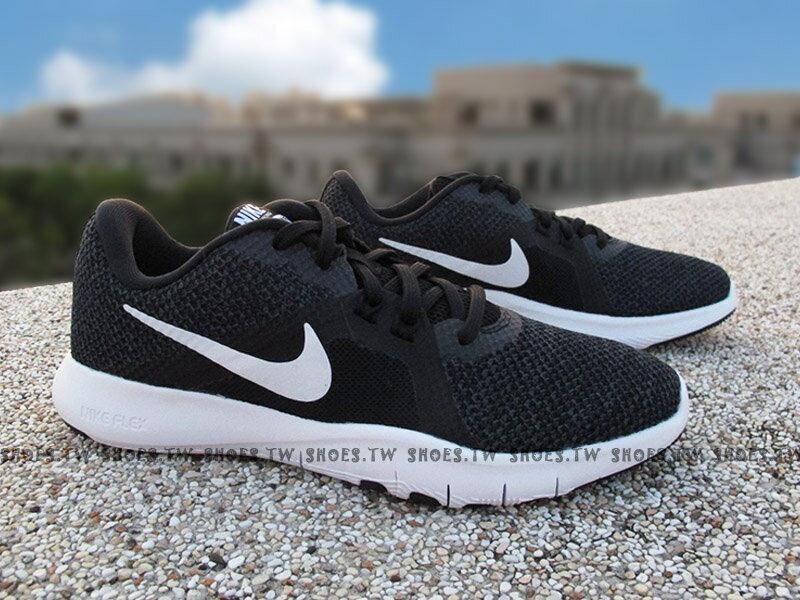 Shoestw【924339-001】NIKE WMNS FLEX TRAINER 8 慢跑 訓練鞋 黑色 白勾 女款