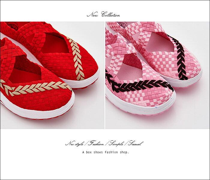 格子舖*【KFH624】時尚交叉帶撞色編織布面 5CM厚底包鞋懶人鞋 遙遙健走鞋 3色 2