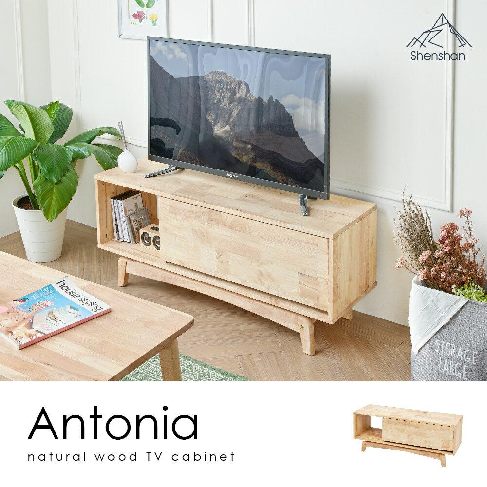 【馬來西亞Shenshan】Antonia安東妮雅簡約質感原木4尺電視櫃 / H&D東稻家居 / 好窩生活節 0