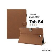 Samsung平板電腦推薦到三星 Tab S4 (T830) 平板皮套 復古磨砂皮套 保護套 (DS030) 【預購】就在dido shop推薦Samsung平板電腦