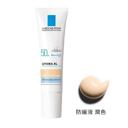 理膚-全護臉部清爽防曬液-潤色SPF50/30ml【美十樂藥妝保健】