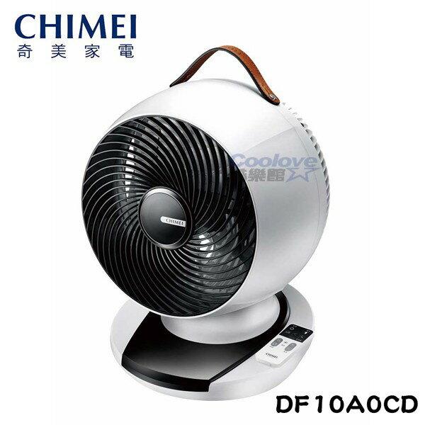 酷樂館 CHIMEI 奇美 10吋 循環扇 DF-10A0CD