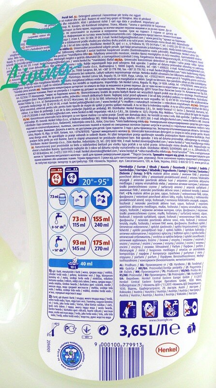 【超商賣場】Persil 高效能洗衣精3.65L (白色) 強力洗淨 凝露50杯 【超商取貨訂單限購一瓶,無法與其他味道及商品合訂, 若須訂購多瓶請分批下不同張訂單】 2