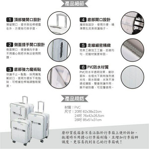 RAIN DEER 防水行李箱保護套(24吋) [大買家] 4