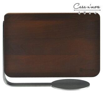 Wusthof 三叉牌 山毛櫸磁性刀座 廚房刀具收納座 不鏽鋼底座