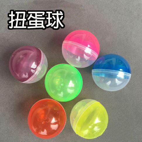 【省錢博士】 娃娃機 / 扭蛋球 / 扭蛋殼 / 扭蛋機 / 約65mm