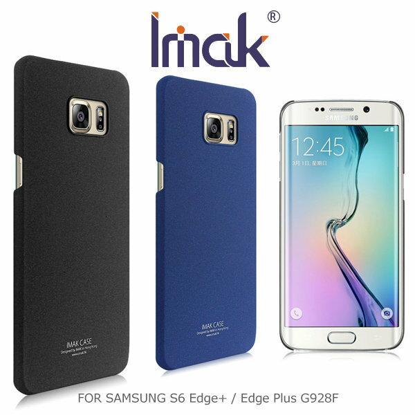 ^~斯瑪鋒 ^~IMAK Samsung S6 Edge   Edge Plus G928