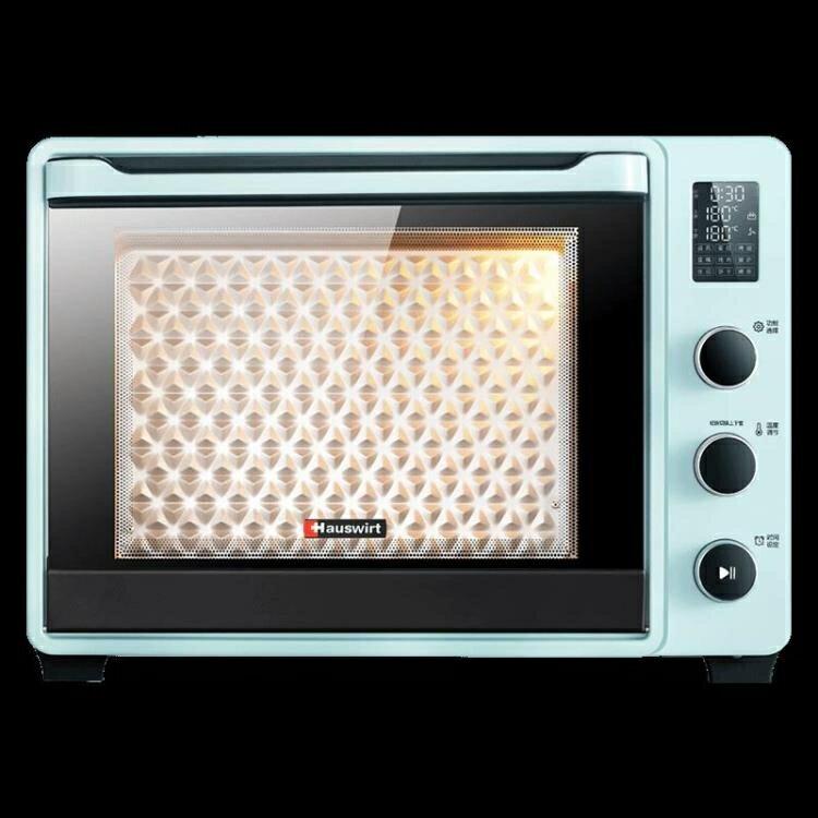 Hauswirt/海氏 C40電烤箱家用商用烘多功能全自動智慧40L大容量HM   秋冬新品特惠