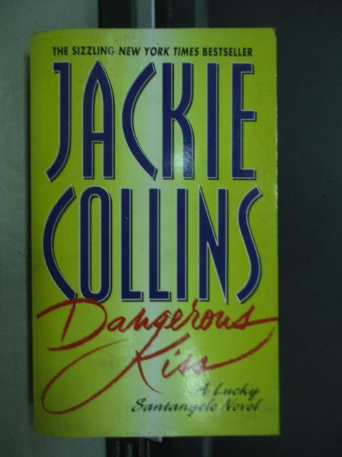 ~書寶 書T5/原文小說_NDF~Jackie collins_1999