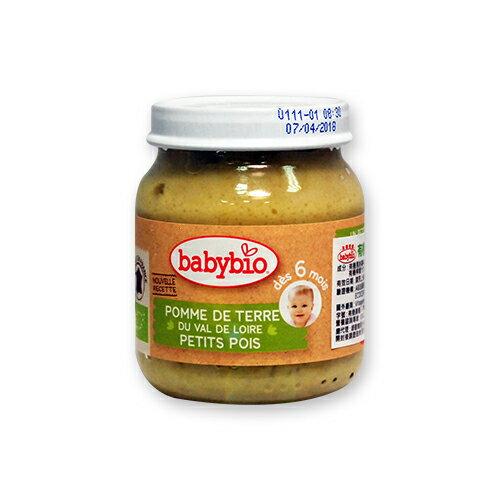 法國Babybio寶寶蔬菜泥系列-有機新普羅旺斯鮮蔬泥130g★衛立兒生活館★