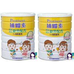 補體素 幼兒成長益菌配方(900g×2罐)