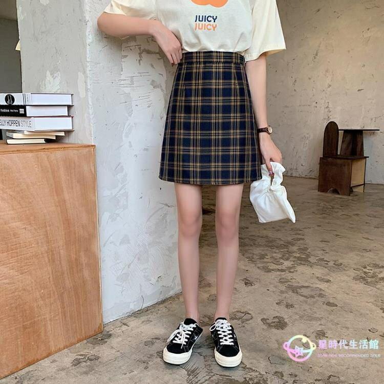 短裙 2020夏季新款韓版格子半身裙a字裙復古高腰顯瘦包臀裙女【星時代生活館】